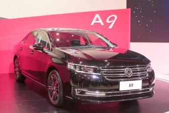 Dongfeng A9